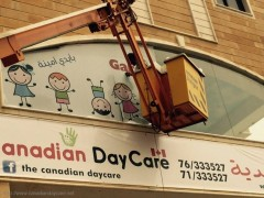 CANADIAN DAYCARE BROCHURE